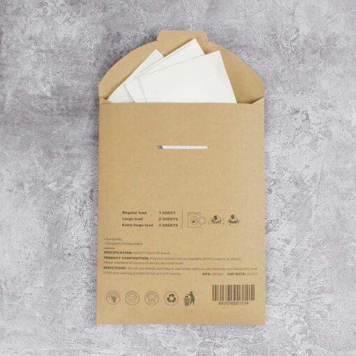 packaging reverse side